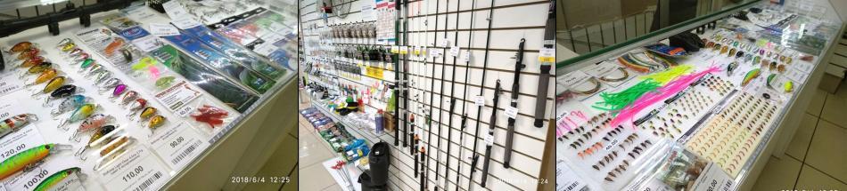 Магазин рыбалка на Пашенном