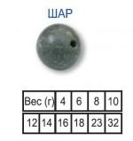 "Груз скользящий ""Шар"" 6гр. (20шт.) (Пирс)"