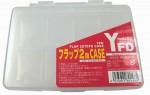 "Коробка рыболовная Yamada ""YFD Flap 2 Step Case"" (141 x 104 x 45мм)"