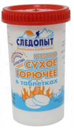 """Сухое горючее """"СЛЕДОПЫТ-Экстрим"""", 75 г, пласт. контейнер"""
