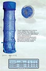 Садок береговой SIWEIDA (d-38см, l-2,3м, мелкая сетка,колышек) (5410021)