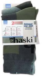 Носки HASKI Н005 2пары р-р 38-40