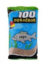 "Прикормка ""100 Поклевок"" Карп 900г."