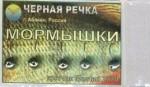 Мормышки литые Дробинка 6мм. 1гр. в наборе (5шт.) (Mustad №12)