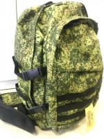 Рюкзак тактический «Атака» 40 литров