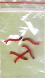 Приманка силиконовая Мотыль средний 5шт (50 компл.)