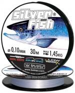 "Леска BALSAX ""Silver Fish"" 30м 0,10 (1,45кг)"