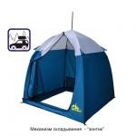 """Палатка для рыбалки """"Нерпа-1"""" 1-местн. 1500х1500 Н-1500"""