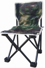 Кресло SIWEIDA №3 (h-66cm,h1-35cm,w-40cm,l-40cm; до 95кг) 870703*