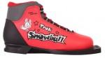 """Ботинки лыжные TREK """"Snowball"""" искусственная кожа, 75 мм"""