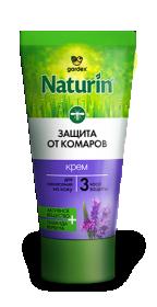 Крем-гель Gardex Naturin от комаров 50 мл