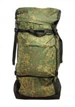 """Рюкзак """"БОР"""" оксфорд 600D цвет: цифра 40л."""