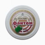 "Пуля пневмат. 4,5мм ""Фантом"" (50шт.)"