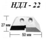 Ножи для ледобура (Барнаул) НДЛ-22 (блистер)