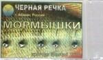 Мормышки литые Дробинка 5мм. 0,8гр. в наборе (5шт.) (Mustad №14)