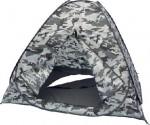 """Палатка-автомат рыбака зимняя SIWEIDA """"Белая Ночь"""" c дном на молн 2Х2Х1,3м"""