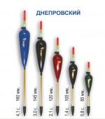 """Поплавок бамбук """"Днепровский 105мм"""" (1,4гр.) (Пирс)"""