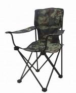Кресло SIWEIDA №6 (h-95cm,h1-50cm,w-45cm,l-45cm; до 120кг) (870706*)
