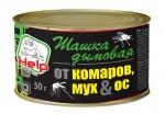 Шашка HELP дымовая от комаров, мух, ос (50г) инсектицидная