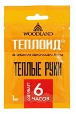 Грелка одноразовая WOODLAND Теплоид 6 ч