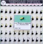 Нимфа Пенка со страусом №16 (Hayabusa) (50 шт.)