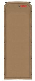 Ковер самонадувающийся Warm Pad 7,190х63х7 см, Коричневый