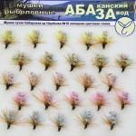 чра_Мушка сухая Кабарожка №16 (Hayabusa) холодная цвет.гамма (25 шт.)