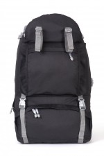 Рюкзак туристический Кайтур 5, 65 л