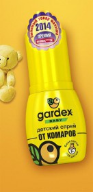 Спрей Gardex Baby от комаров 50 мл