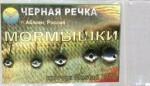 Мормышки литые Шарик ассорти 0,8г,-5г. (5шт)