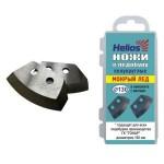 Ножи для ледобура HELIOS HS-110L (полукруглые, левые) мокрый лед