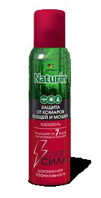Аэрозоль Gardex Naturin Супер Сила 3 в 1 от комаров, клещей и мошки, 150 мл