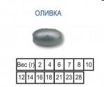 "Груз скользящий ""Оливка"" 8гр. (20шт.) (Пирс)"