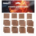 Кубики для розжига HELIOS (20 шт.) (HS-KR-20)